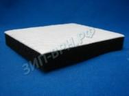 Samsung_DJ63-00669A (5)