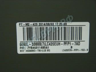 LG_EAJ62450701 (2)