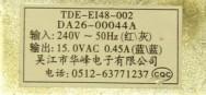 Samsung__DA26-00044A