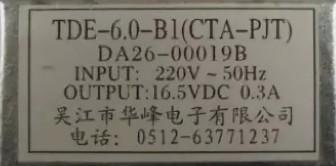 DA26-00019B